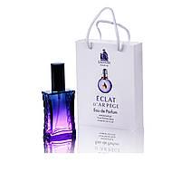 Lanvin Eclat d`Arpege - Travel Perfume 50ml