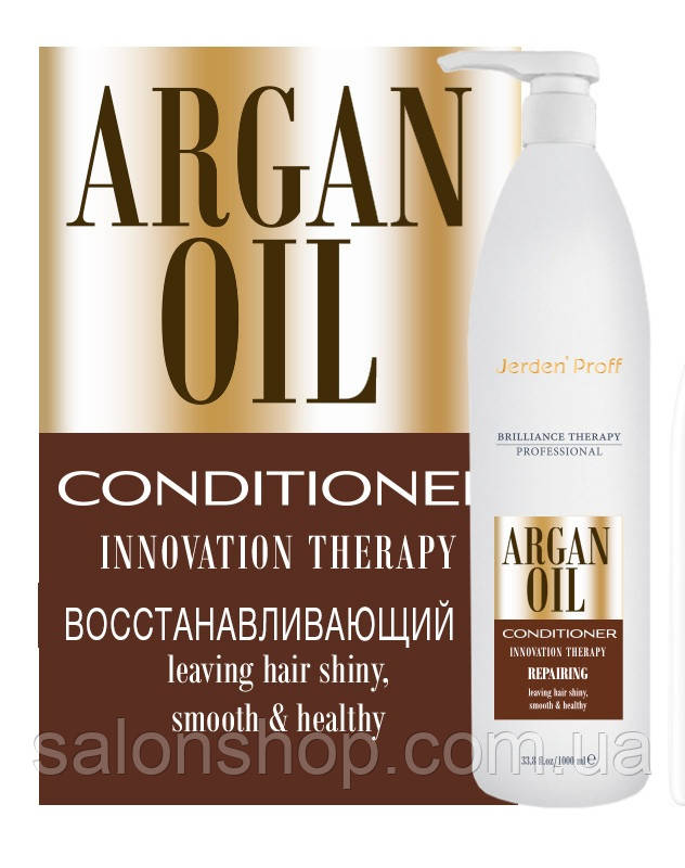 JERDEN Proff Бальзам з аргановою олією 1000 мл.