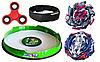 Набор Beyblade арена + Vise Leopard + Salamander + Спиннер+Лед часики