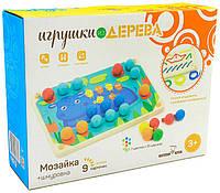 Мозаика-шнуровка, Мир деревянных игрушек