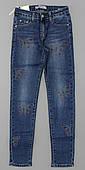 Джинсовые брюки для девочек Dream Girl оптом, 8-16 лет.