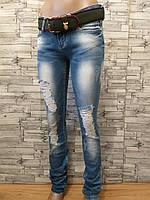 Женские джинсы голубая варка узкие с теркой