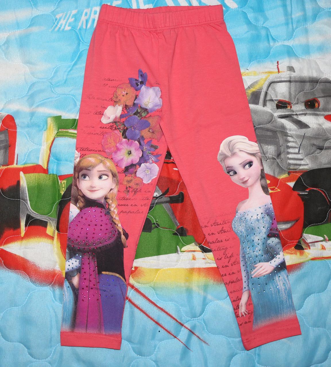 Лосины на девочку со стразами 104 см