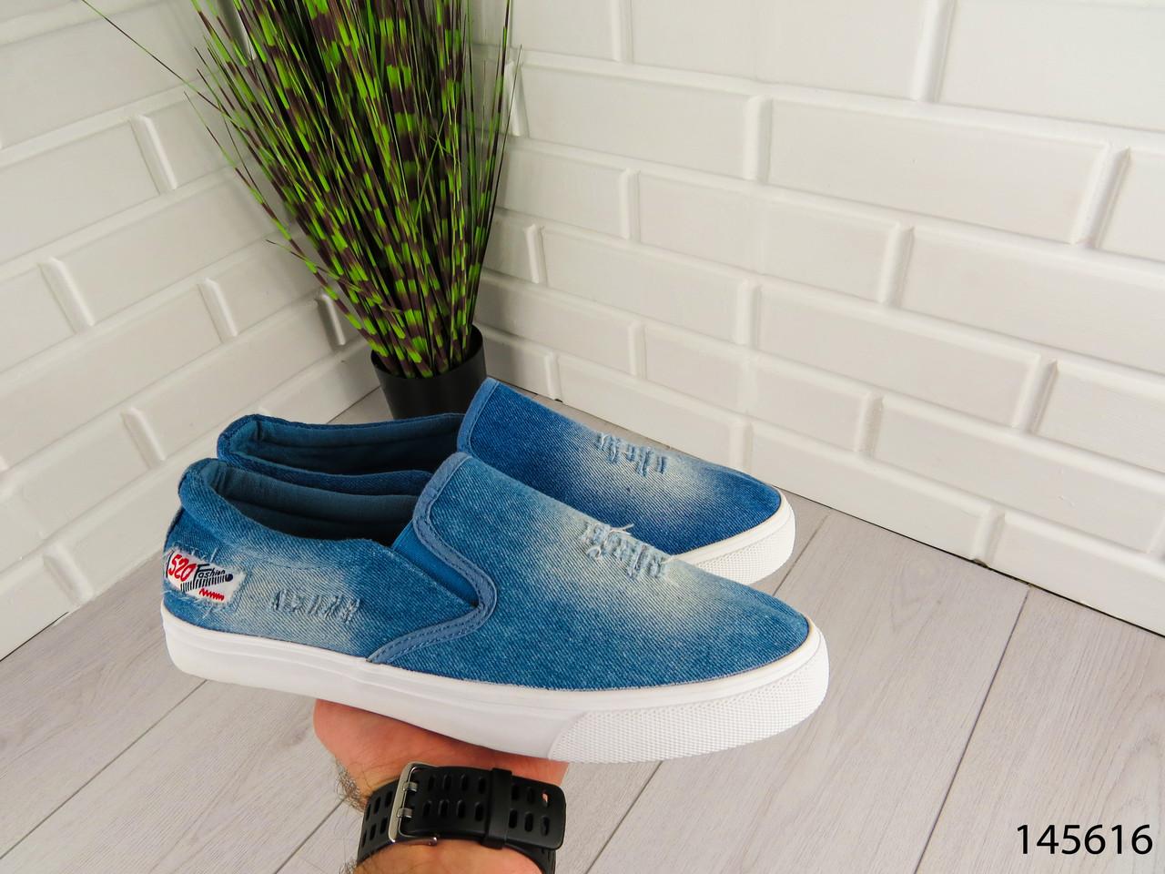 """Мокасины, кроссовки, кеды синие """"Sentry"""" текстиль, повседневная, удобная, весенняя, мужская обувь"""