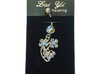 Пирсинг, 2 цветка и бабочка, голубые стразы  17_1_125a4