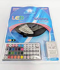 Светодиодная лента Led strip RGB 5м