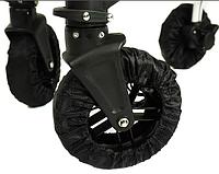 Чехол для колес прогулочной колясок и тростей 18 - 22 см. Спанбонд.