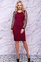 Вечернее демисезонное платье цвета марсала 3032