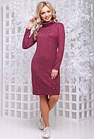 Трикотажное платье осень-зима цвета марсала 2817