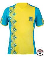 Футболка с вышивкой Украина желто голубого цвета и вышитым тризубом
