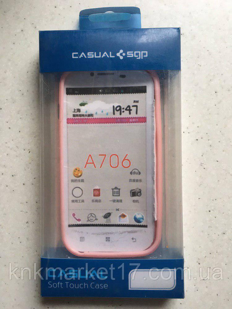 Пластиковая накладка Soft-Touch для Lenovo А706 Розовая