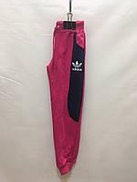 Детские спортивные штаны adidas оптом в Украине. Сравнить цены ... ef6ca38e5f205