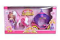 Карета с лошадкой и куклой принцессой My pretty girl (05015)
