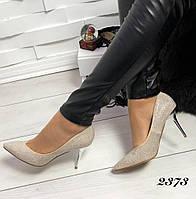 Женские туфли бежевые 2373