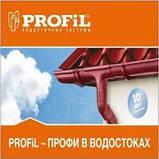 Коліно водостічної труби PROFiL 100 мм, фото 3
