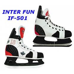 Коньки  хоккейные ледовые INTER FUN IF-501 размер 44