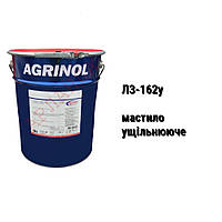 ЛЗ-162у /мастило ущільнююче/ цена (17 кг)