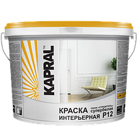 Краска интерьерная KAPRAL Р-12 акриловая 10л