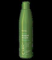 Estel professional Шампунь Придание объема для жирных волос CUREX VOLUME, 300 мл