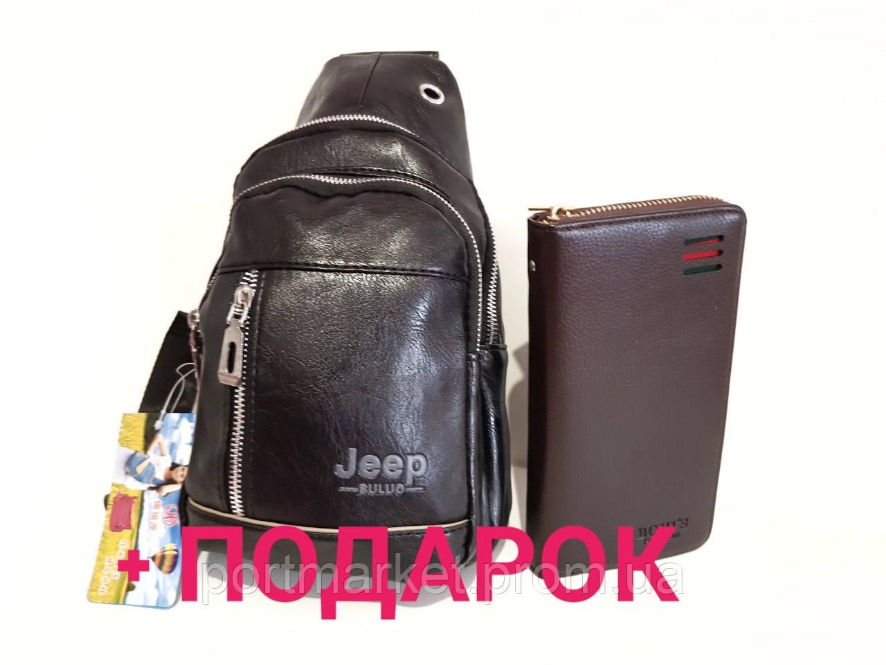 Мужская сумка через плече crossbody Jeep buluo (155-2 ) черный кроссбоди