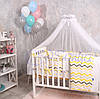 Комплект Baby Design Серо-желтые зигзаги