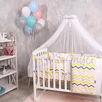 Комплект Baby Design Серо-желтые зигзаги, фото 1