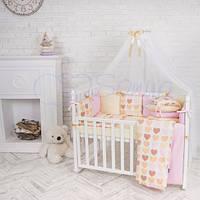Комплект Baby Design Ванильные сердечки, фото 1