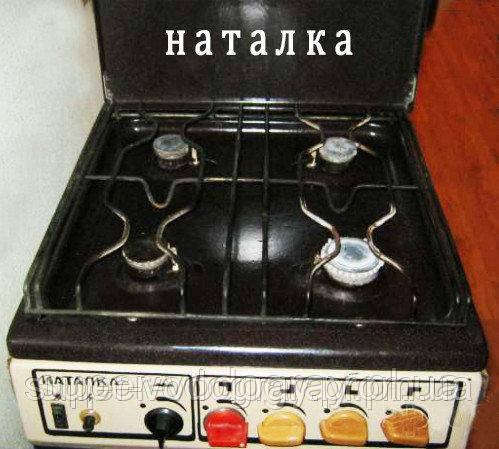 Решетка для газовой плиты