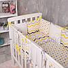 СКПБ Baby Design Серо-желтые зигзаги