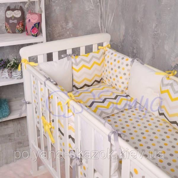СКПБ Baby Design Серо-желтые зигзаги, фото 1
