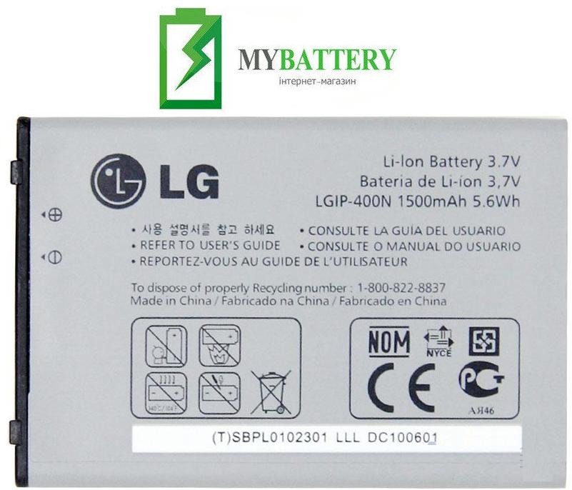 Оригинальный аккумулятор АКБ батарея для LG GX500/ GX300/ P500/ GT540/ P520/ LGIP-400N 1500mAh 3.7V