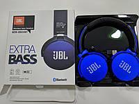 Bluetooth наушники JBL MDR-XB650BT, гарнитура, MP3, FM (копия)