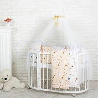 Комплект Baby Design Stars, фото 1