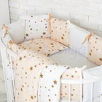 СКПБ Baby Design Stars, фото 1