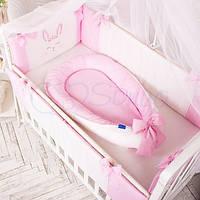Кокон Smile розовый, фото 1