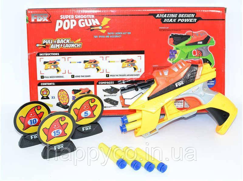 Детский пистолет  стреляет присосками, в комплекте набор мишеней