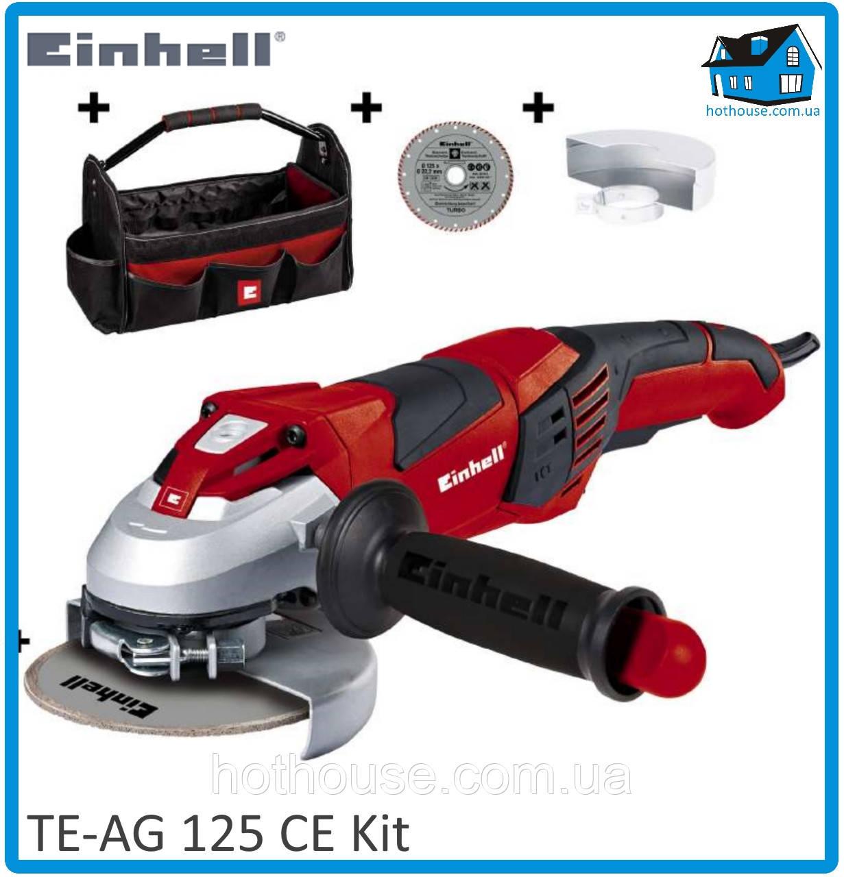 Угловая шлифмашина (болгарка) Einhell TE-AG 125 CE Kit