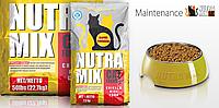 Сухой корм Nutra Miх Maintenance (Нутра микс) для кошек 9,07 кг