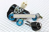 Замки к-кт Honda TACT AF-16
