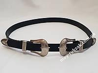 Ремень женский кожаный с двумя пряжками, ширина 25 мм., арт. 930704