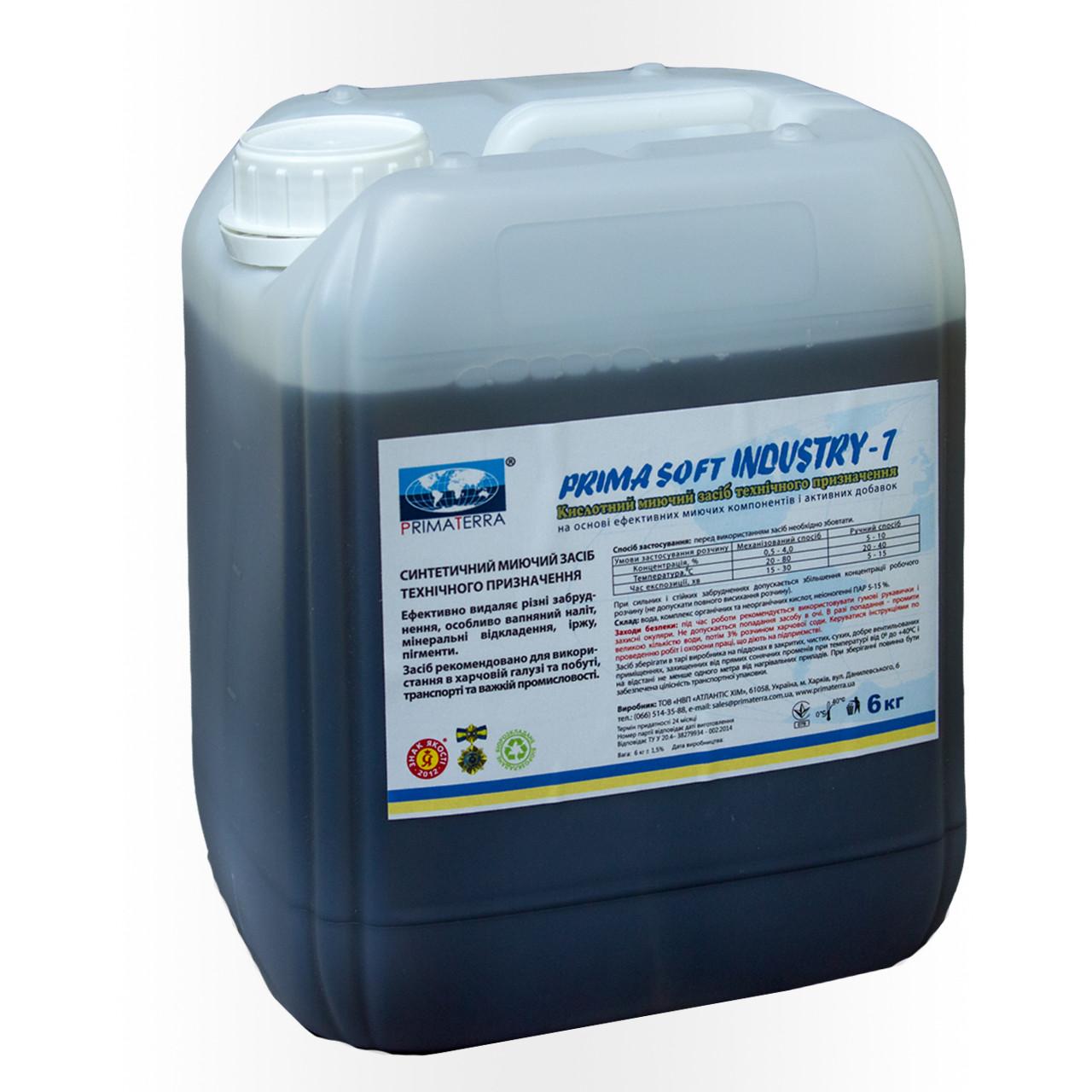 Засіб для видалення відкладень, іржі та накипу Industry-1 (6кг)