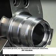 Механическая обработка металла, токарная обработка, услуги ЧПУ