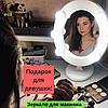 Подарок девушке на 14 февраля -Зеркало для макияжа белое, фото 10