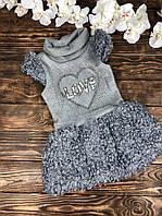 Тепле плаття в'язане короткий рукав(горловина хомут)