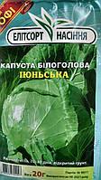 Семена Капусты белокачанной  Июньская ранняя 20 грамм семян Украина
