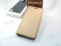Чехол книжка DUX DUCIS Xiaomi Mi A2 Lite (золотистый)
