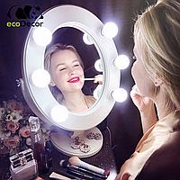 Подарок девушке на новый год -Зеркало для макияжа белое