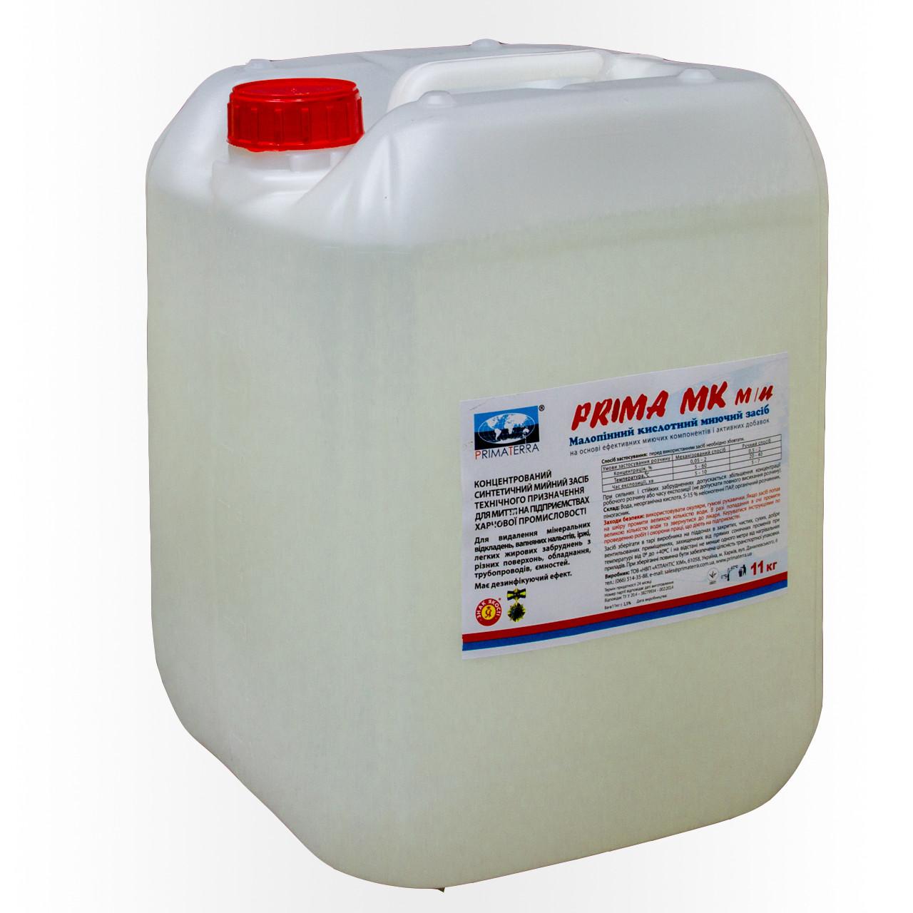 Кислотний малопінний миючий засіб, концентрат PRIMA МК м/п, 11 кг
