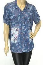Джинсовые рубашки больших размеров, фото 3