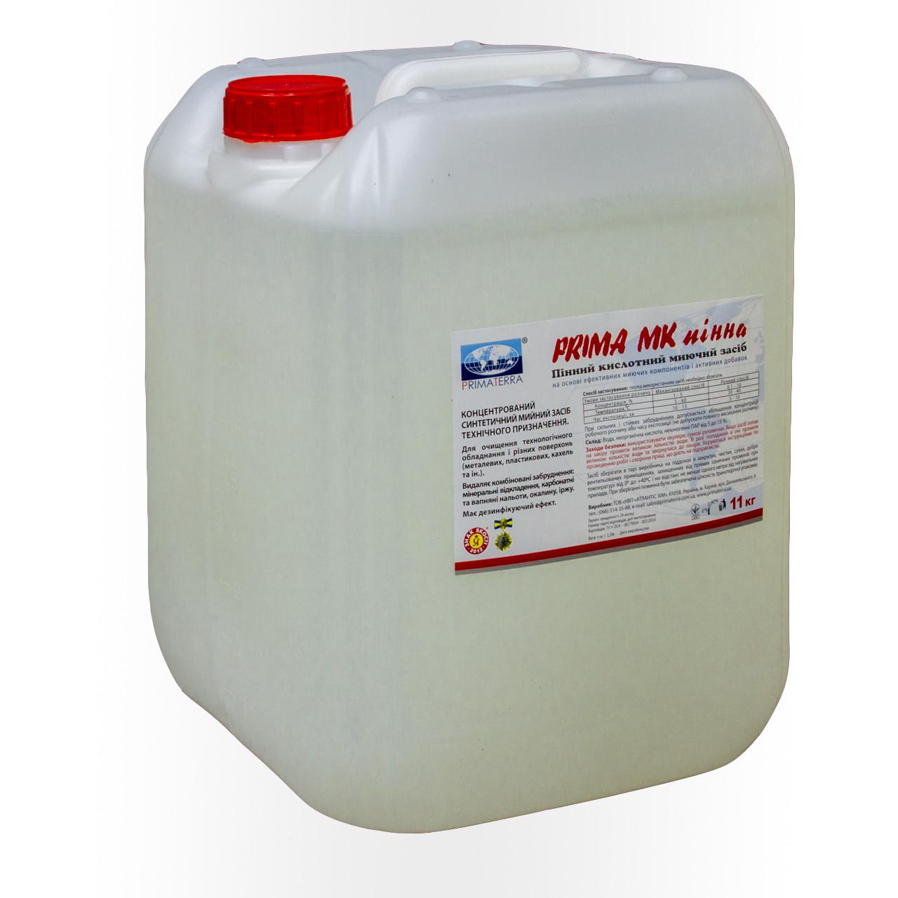 Кислотний пінний миючий засіб, концентрат PRIMA МК піна, 11 кг